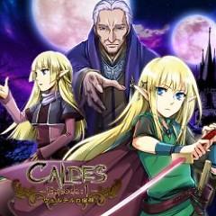 CALDES -Episode:1- Verther no Shuukugan