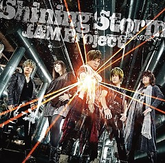 Shining Storm ~Rekka no Gotoku~ - JAM Project