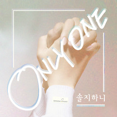 Only One (Single) - Solji (Exid),Hani