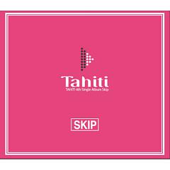 Skip (4th Single Album)