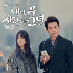 My Lovely Girl OST Part.5