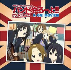 K-ON! Movie Official Band Yarou yo!! K-ON! Movie-Hen