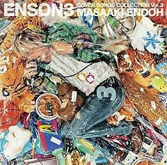 ENSON3 - Masaaki Endoh