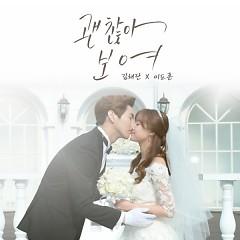 Sweet Home, Sweet Honey OST Part.19  - Kim Chae Ran,Lee Do Hun