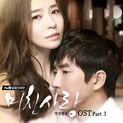 Crazy Love OST Part.3 - Yoo Hae Jun
