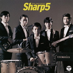 Munetaka Inoue and His Sharp Five - Golden Best CD1 - Munetaka Inoue & His Sharp Five