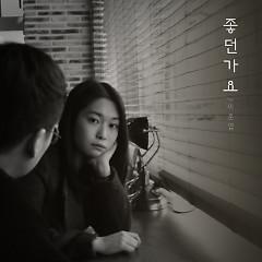 Is It Good (Single) - Lee Joon Yeob