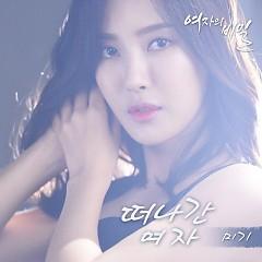 Women's Secret OST Part.19 - Migi