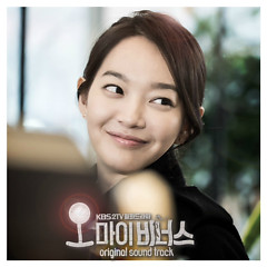 Oh My Venus OST Part.6