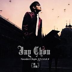 November's Chopin (十一月的蕭邦) (Shi Yi Yue De Xiao Bang)