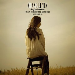 星愿/ I Will (CD2)