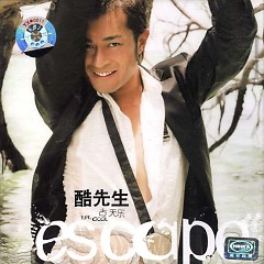 Mr Cool - Cổ Thiên Lạc