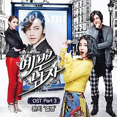 Pretty Man OST Part.3 - Hwanhee,Dear Cloud