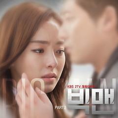 Big Man OST Part.2 - Kim Yeon Ji (SPICA)