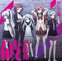 Akuma no Riddle Character Ending Theme Collection 2 - Kuro Kumikyoku:Ha - Juunen Kurogumi