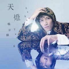 天灯 / Thiên Đăng (EP) - Dương Tông Vĩ