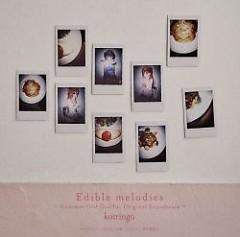 Edible melodies ~Gourmet Girl Graffiti Original Soundtrack~ CD1 - kotringo