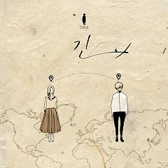 Long (Single) - Sentimental Boy