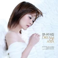 Dream Of Asia
