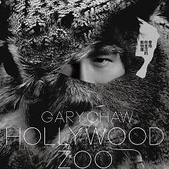 荷里活的动物园 / The Zoo of Hollywood - Tào Cách