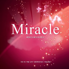 Miracle - G.NA,The One,11 Medical Sound