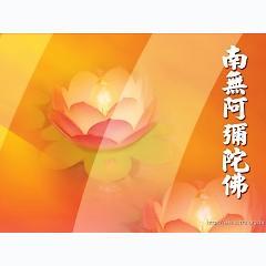 Nhạc Phật Giáo-Thầy Thích Giác Thanh sáng tác -