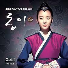 Dong Yi OST Part.1