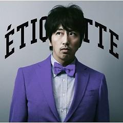 エチケット (Etiquette) (Purple Jacket)  - Yasuyuki Okamura