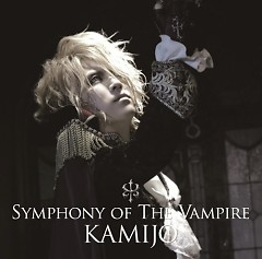 Symphony of the Vampire - Kamijo