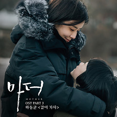 Mother OST Part.3 - Ha Dong Qn