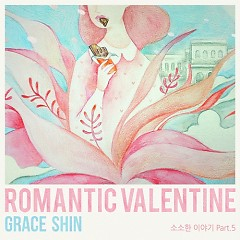 Small Story Part.5 (Single) - Grace Shin