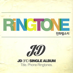 Phone Ringtones