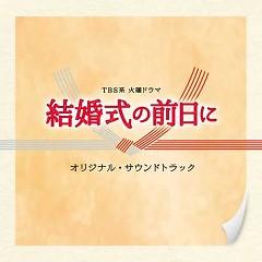 Kekkonshiki no Zenjitsu ni (TV Drama) Original Soundtrack - Masaru Yokoyama