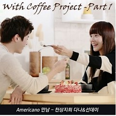 First Americano - CSJH The Grace