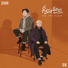 One The Island (Single) - Zoin