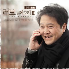 Love In Memory 2 OST - Kim Jong Kook