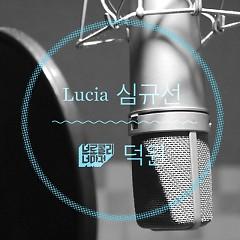 10 Anniversary Pastel Music - Lucia,Broccoli