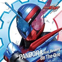 Be The One - PANDORA, Beverly