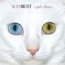 Aco Best: Girl's Diary Disc 2 - Aco