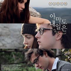 La Vie Nous Appartient OST - Hongga