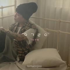 Love (Single) - Kim Woo Joo