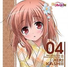 Ro-Kyu-Bu SS! Character Songs 04 Kashii Airi (CV:Hidaka Rina) - Rina Hidaka
