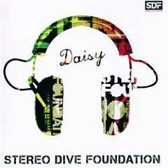 Daisy [Limited Edition] - STEREO DIVE FOUNDATION