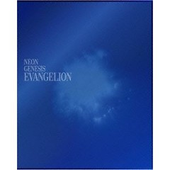Neon Genesis Evangelion 5.1ch Surround Edition Soundtrack - Shiro Sagisu