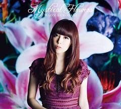 Mystical Flowers - Maon Kurosaki