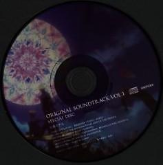 Zetsuen no Tempest Original Soundtrack vol.1 - Michiru Oshima