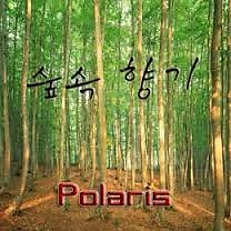 The Scent Of Forest ( Single )  - Polaris