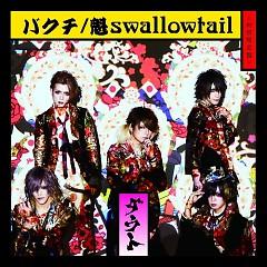 Bakuchi / Sakigake Swallowtail