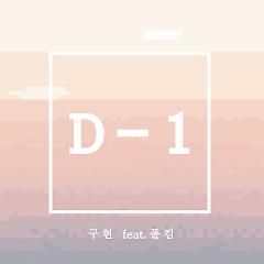 D-1 (Single)