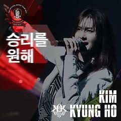 Pride 11 - Kim Kyung Ho